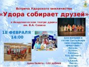 Управление культуры АМО ГО «Сыктывкар» Центр коми культуры