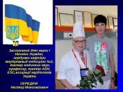 Презентация АГ ДАГНОСТИКА 2012