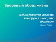 Презентация Агит Бригада   2 минуты