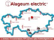 Alageum electric ®  alageum electric ®