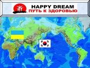 Девятишариковый германиевый проектор Happy dream  Принцип прогревания