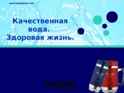 Презентация amp960-Cup Russian