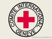 Gerasimova Ekaterina  The International Red Cross Committee