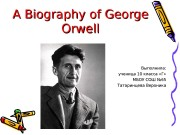 A Biography of George Orwell Выполнила: