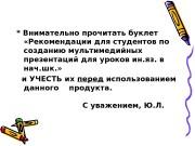 Презентация Анна Жирнова Present Simple