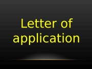 Презентация application letter