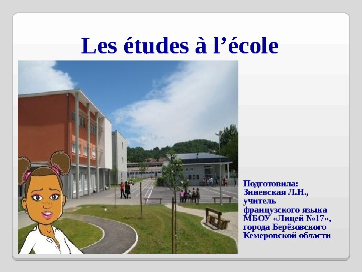 articles-632985-presentation-1-pril1.jpg