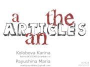 Kolobova Karina  karina 14102009@rambler. ru Payushina Maria