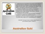 Australian Gold Уже более 25 лет Australian Gold