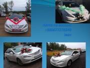 Презентация Авто на весілля