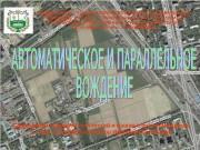 Презентация Автоматическое вождения