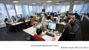 Презентация Автоматизация офисной деятельности