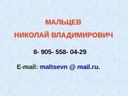 Презентация Автономные и вторичные источники ЭП РЭА КЗИ-д4