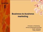 Презентация b-2-b markets