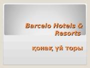 Barcelo Hotels & Resorts қонақ үй торы