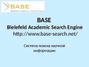 BASE Bielefeld Academic Search Engine  http: //www.