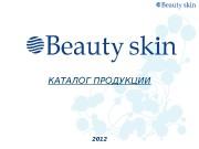 КАТАЛОГ ПРОДУКЦИИ 20 1 2  Концепция Beauty
