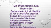 Die Präsentation zum Thema der Sehenswürdigkeit Berlins. Es