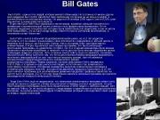 Bill Gates  БиллГейтс-одинизтехлюдей, которыеменяютобликмира. Новотличиеотмногихдругих миллиардеровБиллГейтсзаработалсвоёзаоблачноесостояниененагазеилинефти, а