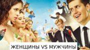 ЖЕНЩИНЫ VS МУЖЧИНЫ  MERCEDES  COCO CHANEL