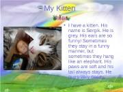 Презентация Борзаева Дарья My Kitten