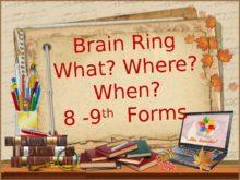 brain_ring_8-9_0.jpg