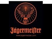 www. jagermeister. com  Содержание: 1. Введение: Егермайстер