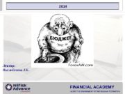 FINANCIAL ACADEMY UNDER THE GOVERNMENT OF THE RUSSIAN