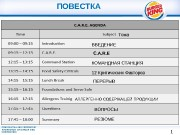 CONFIDENTIAL AND PROPRIETARY INFORMATION OF BURGER KING CORPORATION