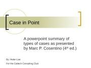 Презентация case in point