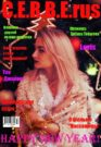 Журнал C. E. R. B. E. rus выпуск