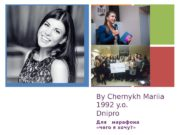 + By Chernykh Mariia 1992 y. o. Dnipro