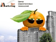 Презентация ЦМТ Marketing Line
