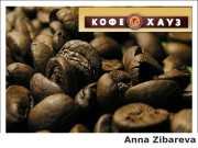 Презентация coffee house zibareva