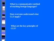 Презентация communicative language teaching