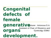Congenital  defects of  female generative organs
