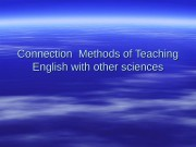 Connection Methods of Teaching English with other sciences