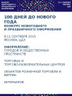 Презентация contest 100 dney do NG jury new