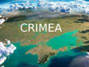 CRIMEA  General  The Crimean Peninsula is