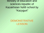 Ministry of education and sciences republic of Kazakhstan