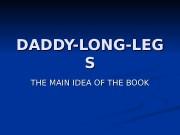 Презентация daddy-long-legs