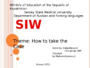 SIWMinistry of Education of the Republic of Kazakhstan