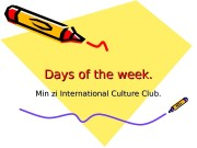 Days of the week. Min zi International Culture