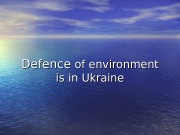 Defence  of environment is in Ukraine