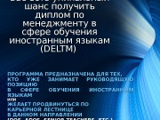 Впервые в России у Вас есть уникальный шанс