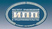 ЮРИСПРУДЕНЦИЯ  ЕГЭ  История, Русский язык,