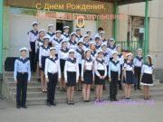С Днём Рождения, Светлана Анатольевна!!! Ваш любимый 7