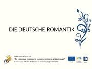 Презентация die-deutsche-romantik4