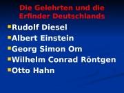 Die Gelehrten und die Erfinder Deutschlands  Rudolf