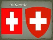 Презентация die schweiz